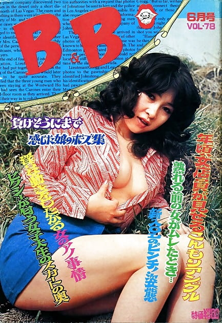 Porn asian magazine, girl displays beautiful backside video