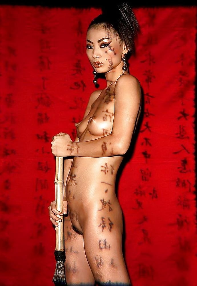 bai-ling-playboy-nude-naked-pictures-picture-of-big-hard-nipples