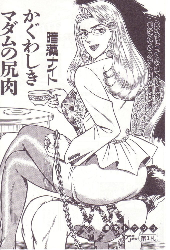 Lesbian bdsm manga