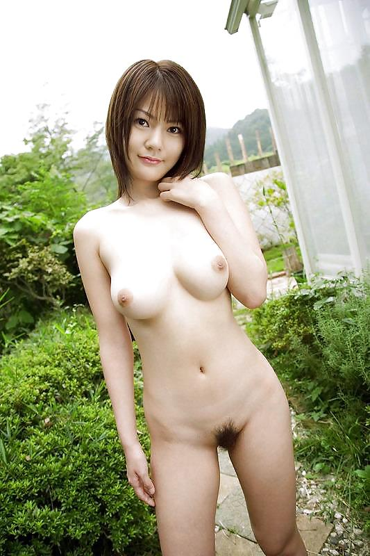 Superstar Japanese Naked In Public Gif