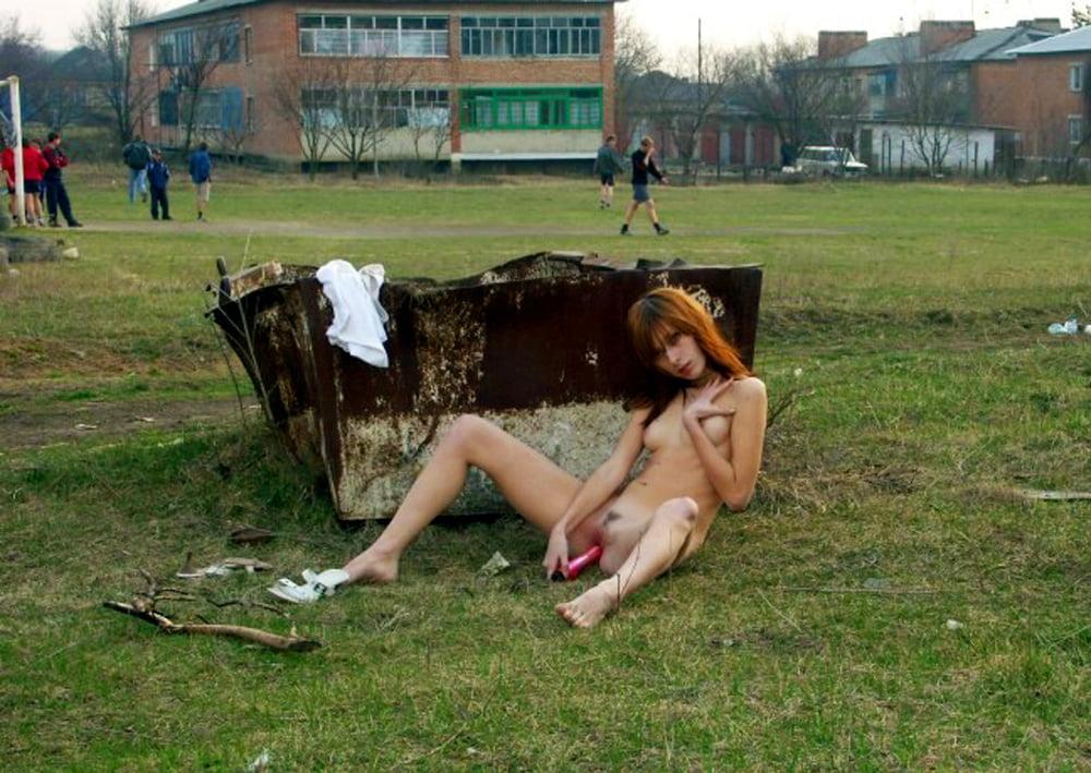 Мастурбация девушек фото на улице, фото член в юной писе крупным планом