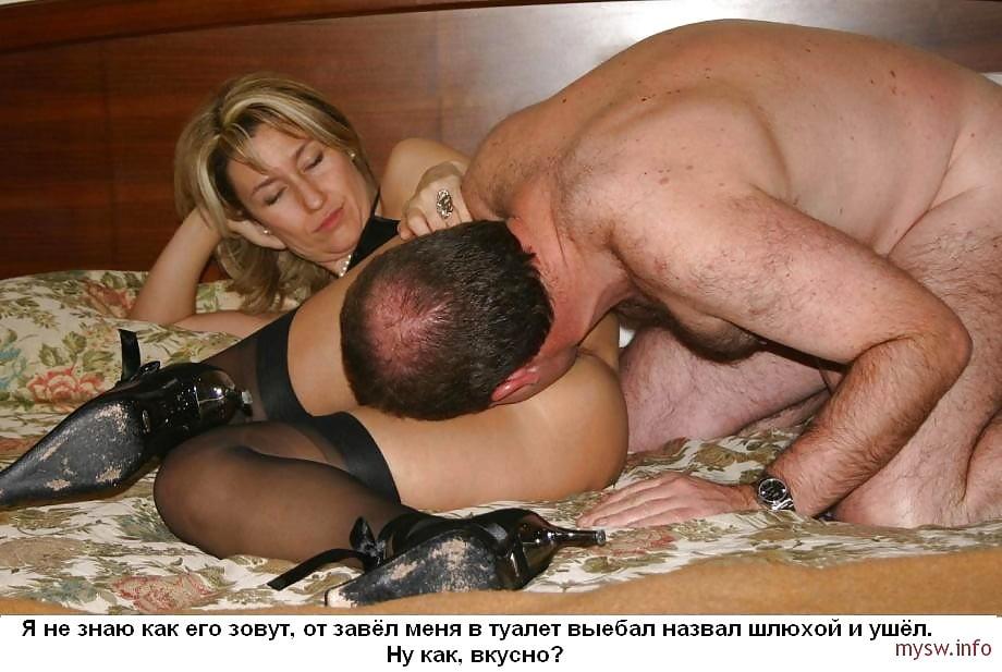 порно видео сексвайф унижение