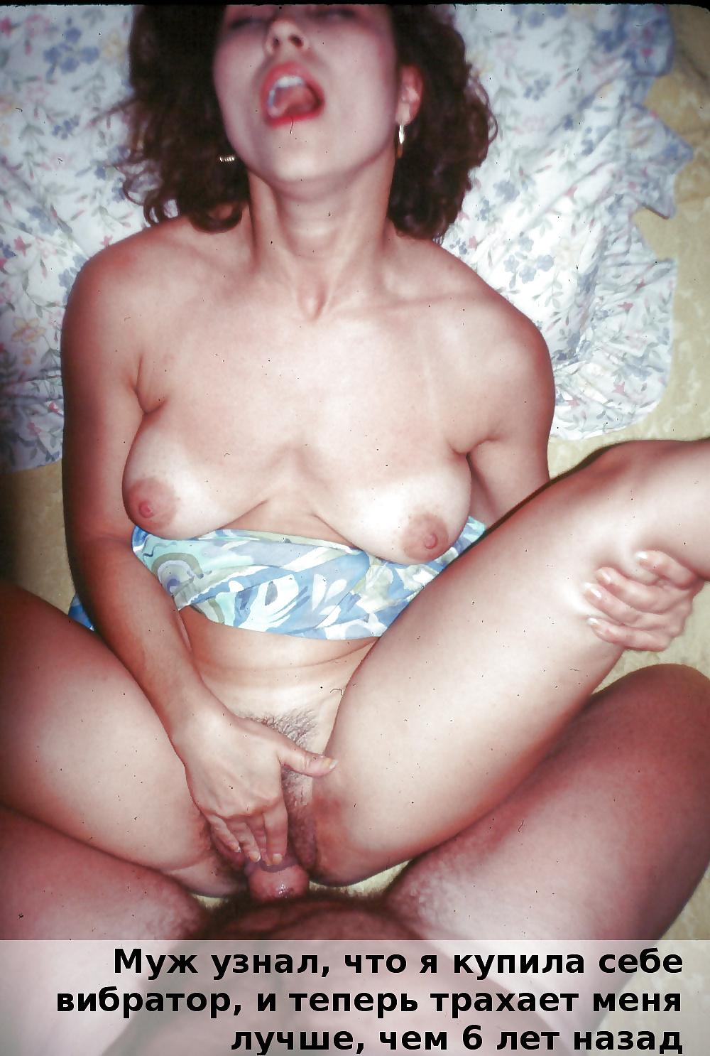 нашем сайте, как удовлетворить жену сексуально с фото была горячая растворяла