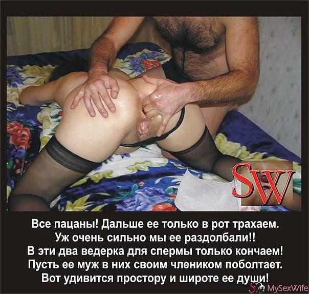 Порно сексвайф читать — 7