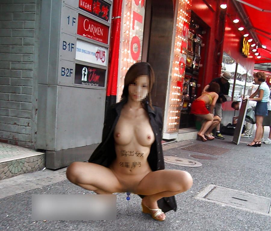 Asian exhibitionst walking around nude in europe
