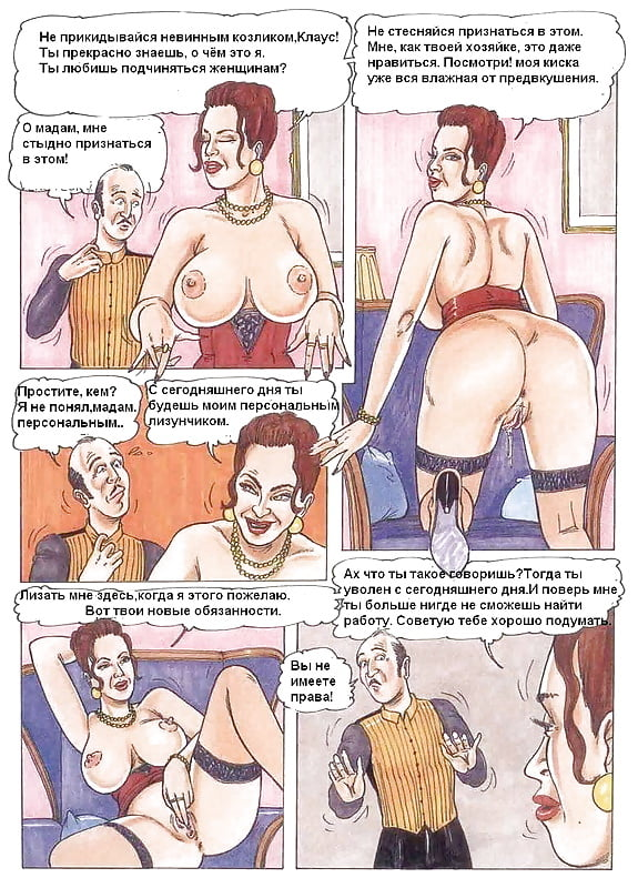 Familystrokes responsible stepson gets a sensual gift - 2 part 5