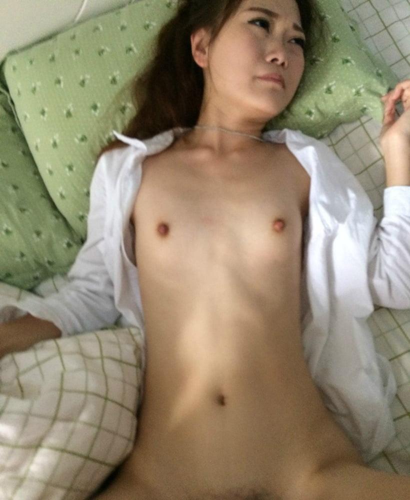 Asian Milf Petite