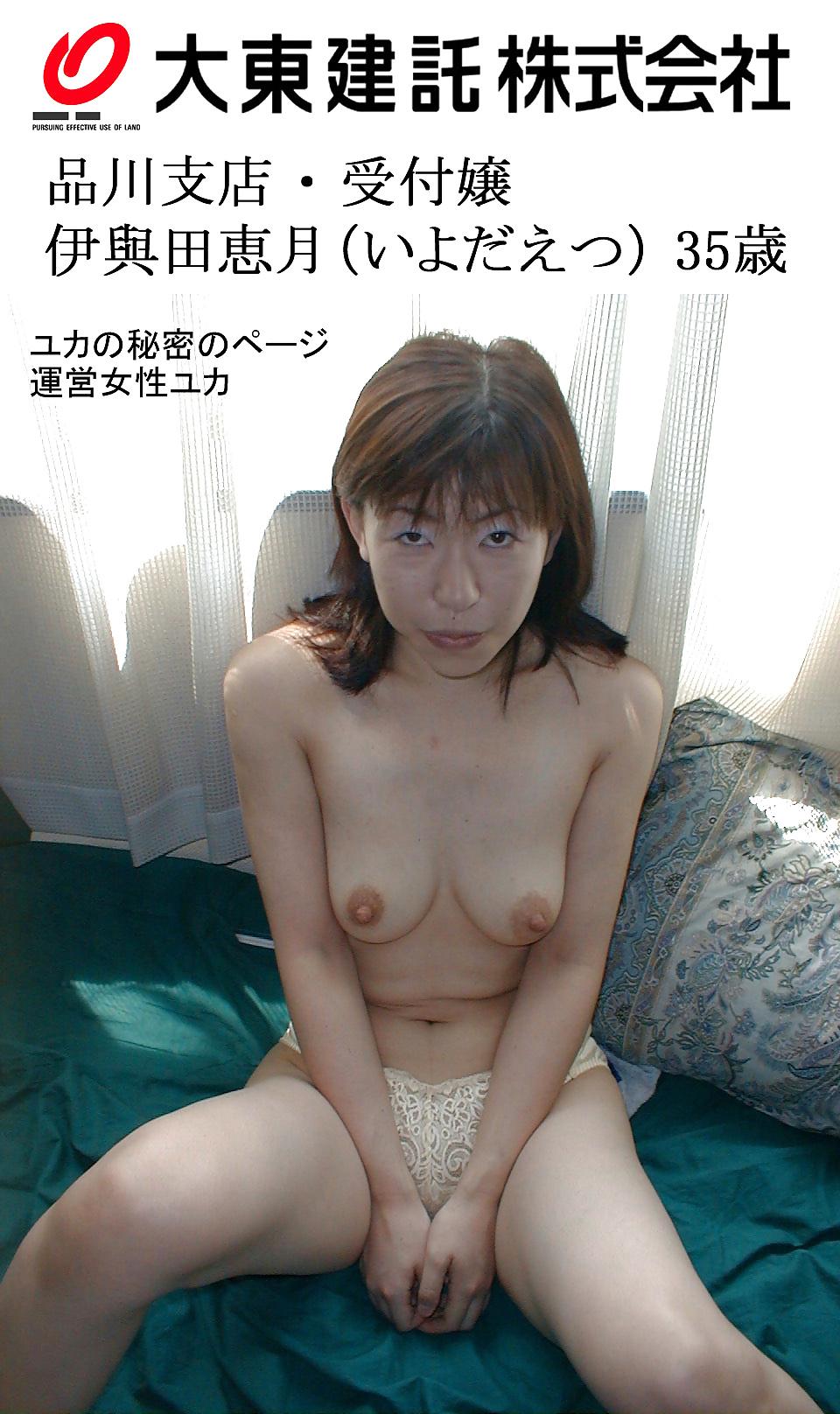 japanese leaked pussy 51