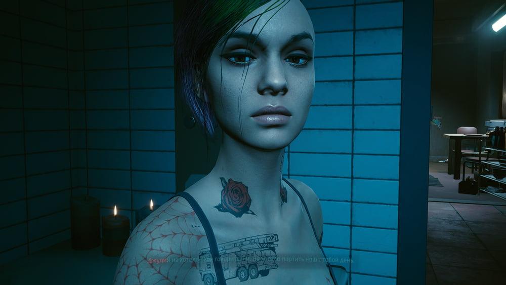 Cyberpunk 2077 - 21 Pics