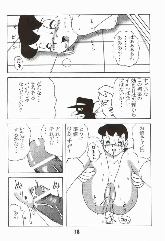 Doraemon Shizuka's Orgasm - 17 Pics